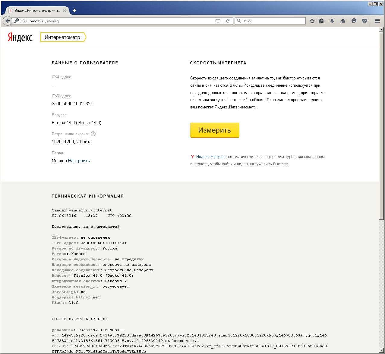 Дешевые Прокси Для Граббера E-Mail Адресов Сборщики e-mail адресов, извлеч e-mail адреса, вс для сборки, свежие соксы для граббера e-mail адресов